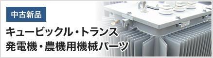 ヤフーオークションストア第1店舗㈱石川屋 コスモ店